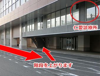 中村警察署の向かいに看板が出ています