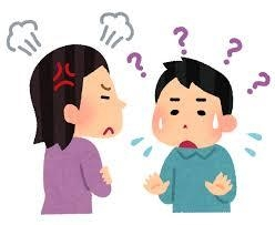 ADHDの特徴 V 深刻な悩み=思ったままを口にしてしまう