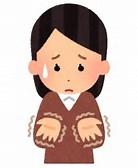 自律神経失調症と漢方薬治療 IV 漢方の勉強を続けている楠木先生に聞きました!