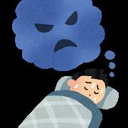 自律神経失調症と漢方薬治療 V 漢方の勉強を続けている楠木先生に聞きました!