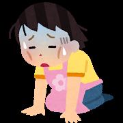 自律神経失調症と漢方薬治療 VI 漢方の勉強を続けている楠木先生に聞きました!