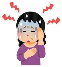自律神経失調症の治し方