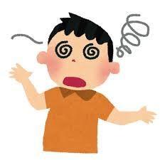 自律神経失調症とうつ病の違い